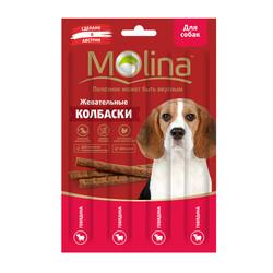 Молина Колбаски для собак 20гр - Говядина
