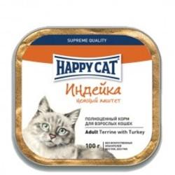Хэппи Кэт паштет для кошек 100гр - Индейка