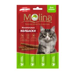 Молина Колбаски для кошек 20гр - Индейка и Ягненок