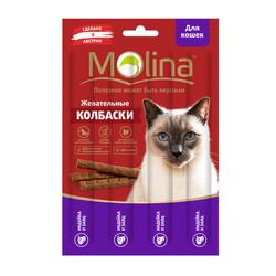 Молина Колбаски для кошек 20гр - Индейка и Заяц