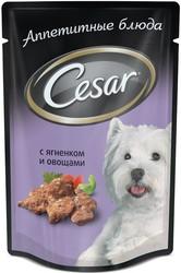 Цезарь пауч 100гр - Ягненок с овощами