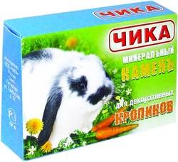 """Минерально-солевой камень для кроликов """"Чика"""""""