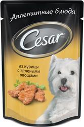 Цезарь пауч 100гр - Курица и зеленые овощи
