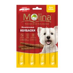 Молина Колбаски для собак 20гр - Курица / Индейка