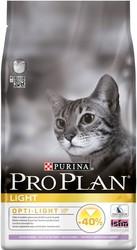 Pro Plan Light 1,5кг - корм для кошек с избыточным весом - Индейка с рисом