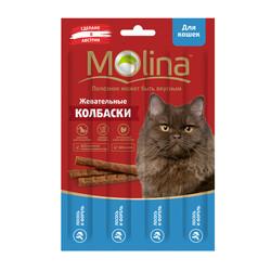 Молина Колбаски для кошек 20гр - Лосось и Форель