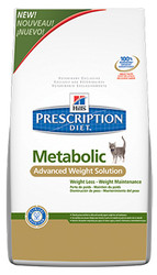 Hill's диета 250гр - Meta - метаболизм