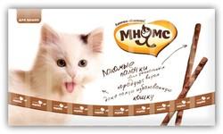 Мнямс лакомые палочки для кошек - Индейка и Ягненок (10х5гр)