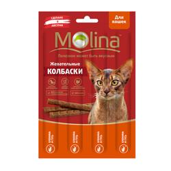 Молина Колбаски для кошек 20гр - Оленина и Гусь