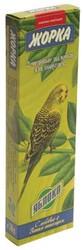Жорка медовые палочки для попугаев Яблоко