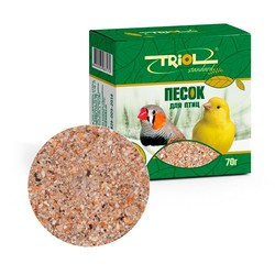 Песок для птиц, Триол 70гр