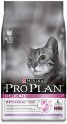 Pro Plan Delicate 1,5кг Индейка с рисом, корм для кошек с чувствительной кожей и