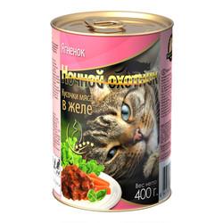 Ночной охотник консервы для кошек 400гр - Ягненок (в желе)
