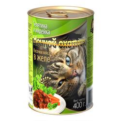 Ночной охотник консервы для кошек 400гр - Телятина и Индейка (в желе)