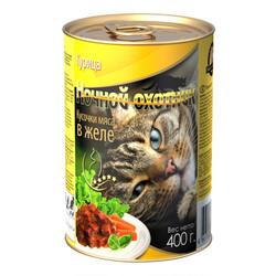 Ночной охотник консервы для кошек 400гр - Курица (в желе)