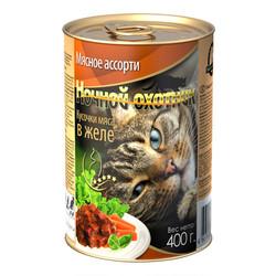 Ночной охотник консервы для кошек 400гр - Мясное ассорти (в желе)