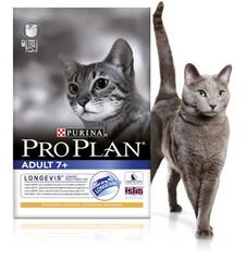 Pro Plan Vital Age 7+ корм для кошек старше 7 лет, Курица с рисом 1,5кг