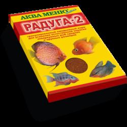 Аква-меню Радуга-2 25гр - гранулы основной рацион