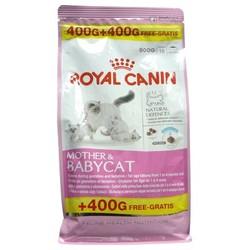 АКЦИЯ !!! Royal Canin Babycat 34 корм для котят от 1 до 4 месяцев (400гр+400гр)