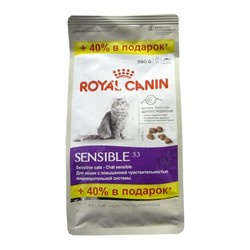 Royal Canin Sensible 400гр + 160гр
