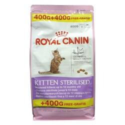 АКЦИЯ !!! Royal Canin Kitten Sterilised (400гр+400гр)