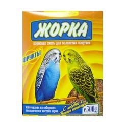 Жорка корм для волнистых попугаев, Фрукты 500г