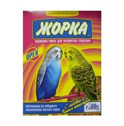 Жорка корм для волнистых попугаев, Орех 500г