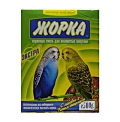 Жорка корм для волнистых попугаев, Экстра 500г