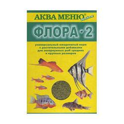 Аква-меню Флора-2 30гр - гранулы основной рацион с растительными добавками